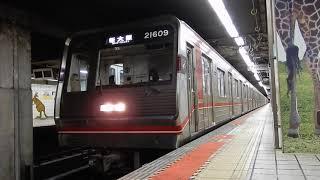 【大阪メトロ】ホームドア設置前! 御堂筋線21系21609F 千里中央行き@動物園前