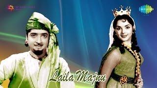 Laila Majnu | Annathinum Panjamilla song