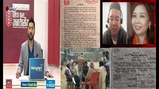 अनलक्की भइन लक्की शेर्पा। बलात्कारको आरोपमा पञ्चले नै अपहरण गरि लेनदेनको तमसुक।