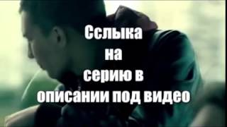зкд 3 сезон