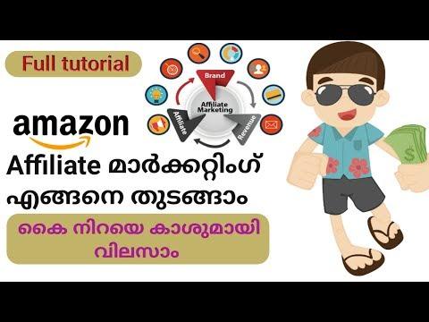 How to start Amazon affiliate marketing explained full steps in malayalam