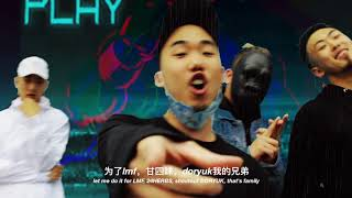 Download 【雲道】黄祸Cypher - CCHH, C-Low, Scope, Sean Zh., Malasung (Official Music ) MP3 song and Music Video