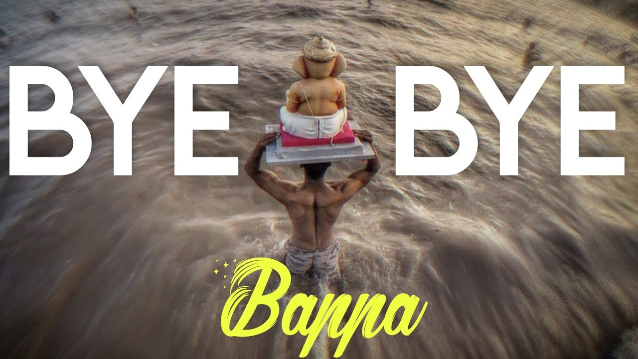 Bye Bye Bappa  गणपती विसर्जन स्टेटस   Ganesh Visarjan Whatsapp Status   Ganpati Bappa Status 2021