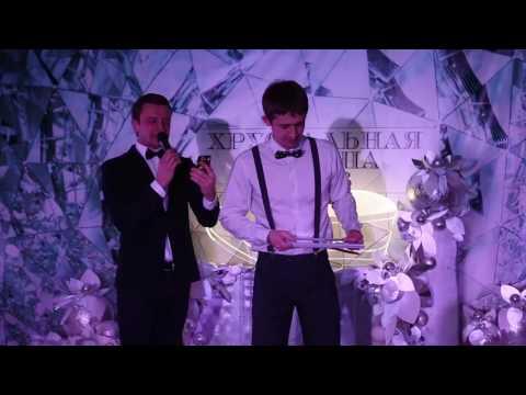 """Компания """"Fancorp"""", мероприятие Золотая калоша 2016 ,ведущий Роман Толкарёв"""