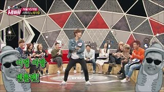 [World Changing Quiz Show] 세바퀴 - Boo Seung Kwan Jeju Island dialect version Gentleman   20151016