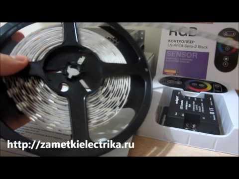 Установка и подключение светодиодной RGB ленты. Выбор блока питания и контроллера