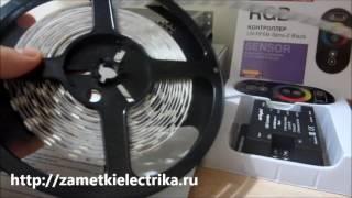 видео Светодиодные лампы для дома Eleganz. Цены от производителя
