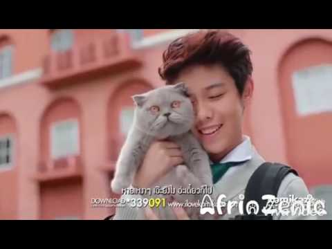 Most Wanted Munda   Full Song Thai Mix By Afrin Zenia