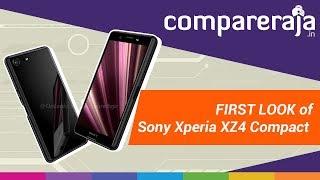 تسريبات جديدة تشق طريقها إلى الويب، وهذه المرة للهاتف Xperia XZ4 Compact - إلكتروني