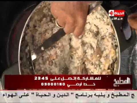 برنامج المطبخ حلقة اليوم الإثنين 3-6-2013 تقديم الشيف يسرى خميس