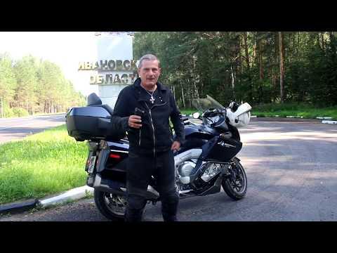 Иваново-Феодосия. часть 4.