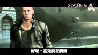 惡靈古堡6 正式公開 繁體中文字幕預告