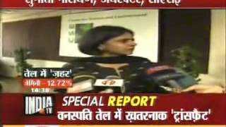 Trans-fat mixed oil is dangerous for health report by CSE on India TV