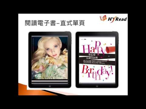2013 beijing bookfair Taiwan Digi Area PR VIDEO