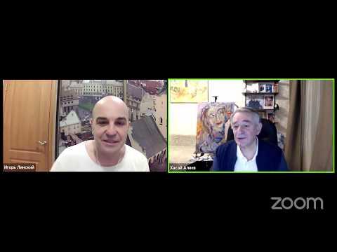 Доктор  Игорь Линский  и доктор Хасай Алиев. Практика. Психосоматика. Как проработать свою проблему.