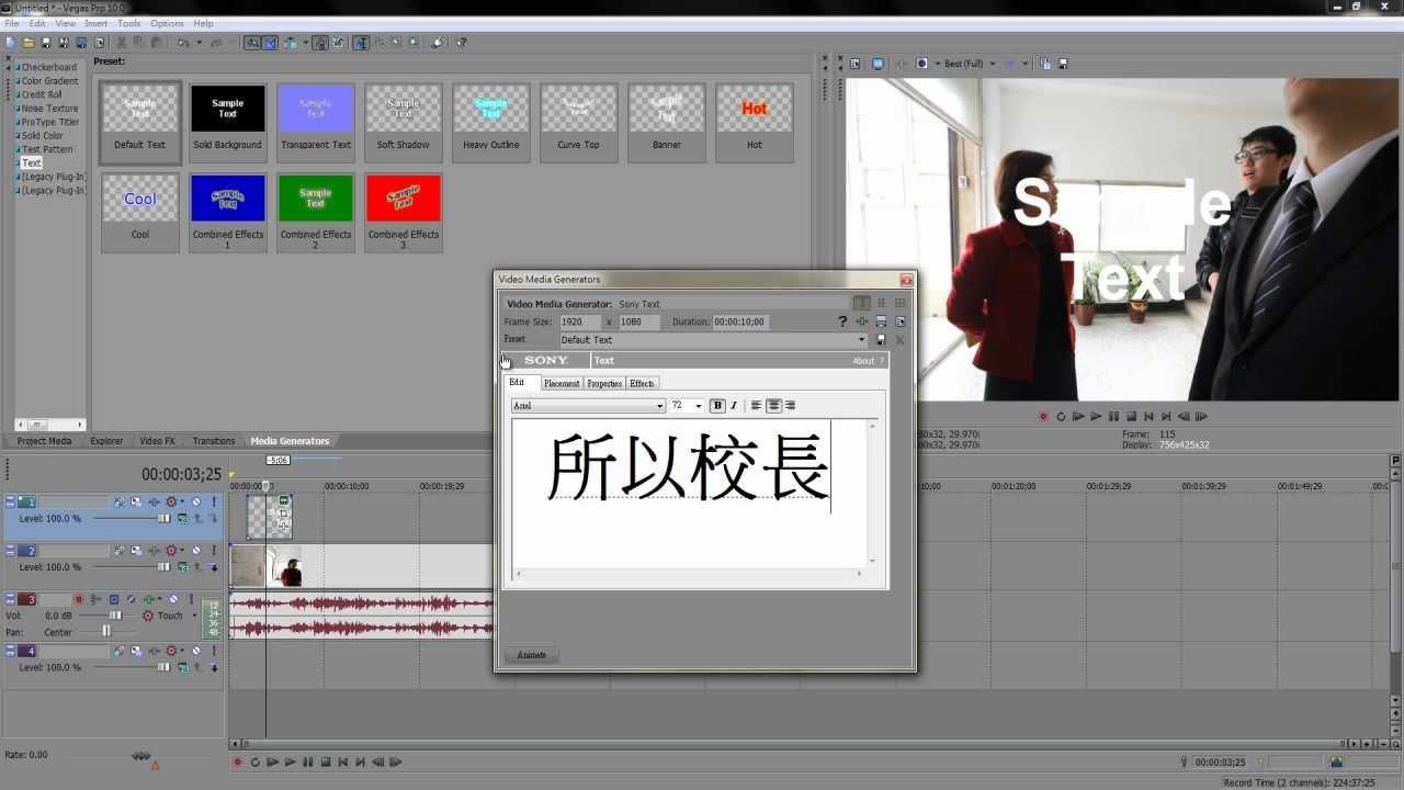 Sony Vegas Tutorial 基礎教學2 如何上字幕 - YouTube