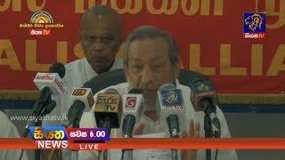 Siyatha TV News 06.00 PM - 23-04-2018 Thumbnail