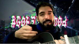 Eli Türkoğlu feat. Tuğçe Kandemir - Bu Benim Öyküm Cover