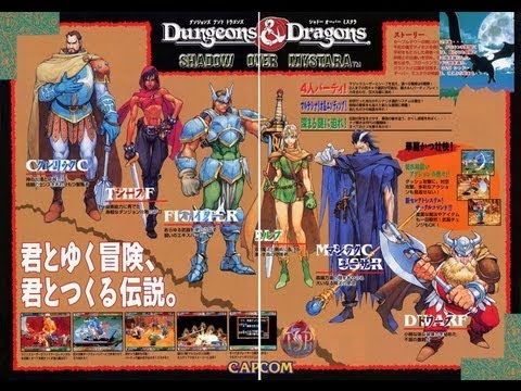 Dungeons & Dragons: Chronicles of Mystara |