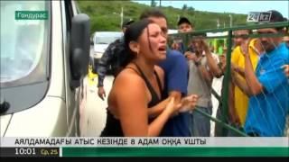 Аялдамадағы атыс кезінде 8 адам мерт болды