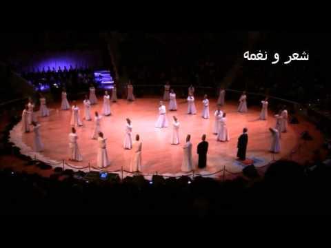 Nami danam keh akhir choon dum-e-deedar me raqsam شعر و نغمه Jafri Archives by Sher O Naghma