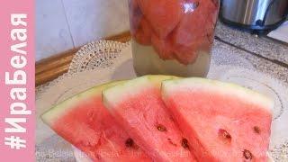 Маринованные арбузы, простые рецепты | Irina Belaja