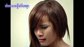 pich sophea - khmer song - karaoke -  music mp3