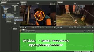 Source Filmmaker - Tutorial 11 Lighting - Освещение (Русский перевод урока)