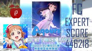 WHITE FIRST LOVE - Dia Kurosawa l EXPERT Score 446218 l LivePlay by iPhong (Love Live! Festival)