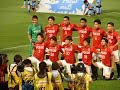 Video Gol Pertandingan Kawasaki Frontale vs Urawa Red Diamonds