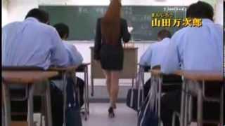 Japonya'nın en erotik öğretmeni seçildi