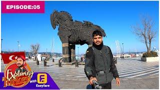 (EP:05) തുർക്കി ഗ്രാമത്തിൽ പെട്ടപ്പോൾ!!Trojan Horse Çanakkale Turkey