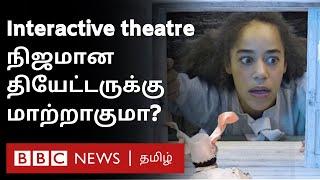 வீட்டிலிருந்தபடியே தியேட்டர் நிகழ்ச்சிகளை கண்டு ரசிக்கலாம் |BBC Click Tamil EP-100