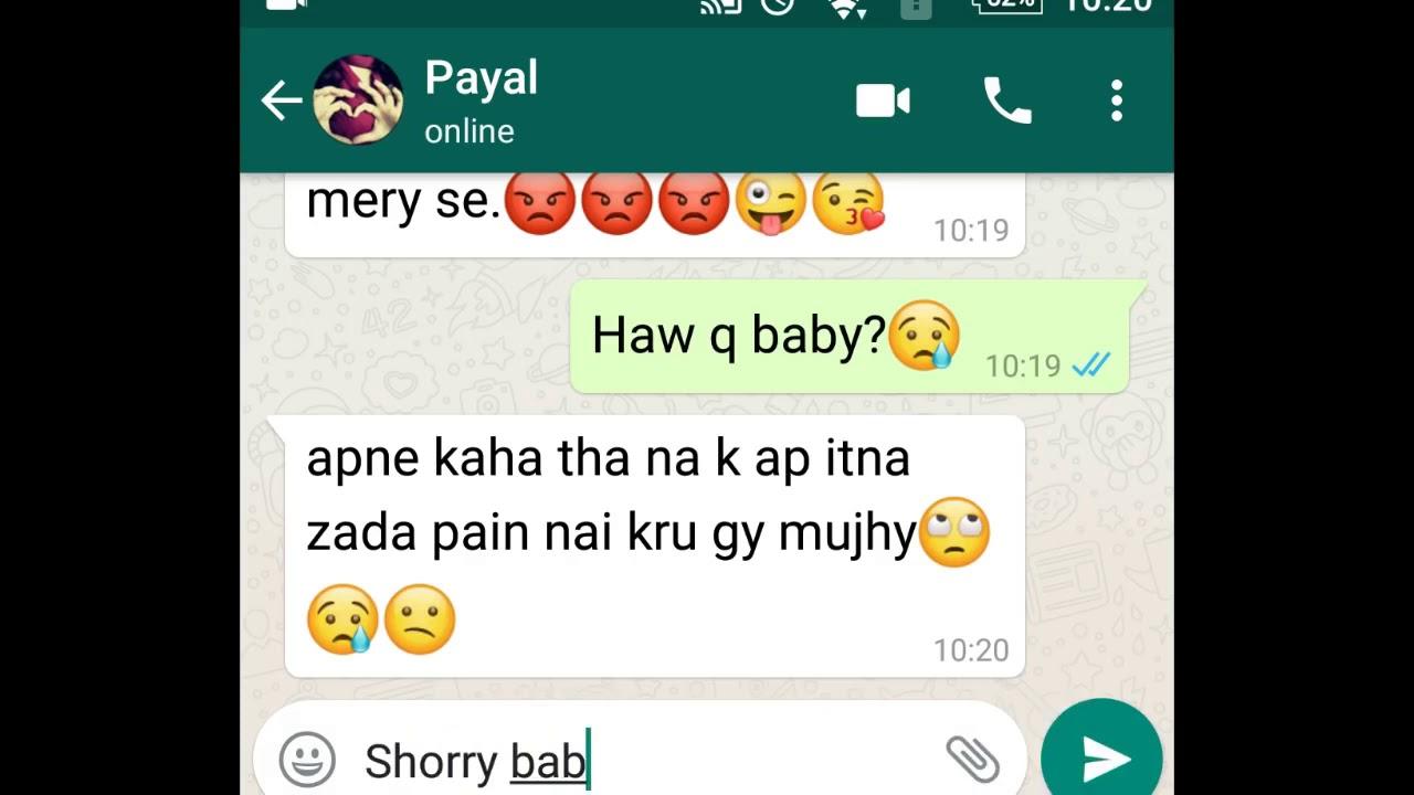 Boyfriend and Girlfriend romantic chat gf hu tu easi