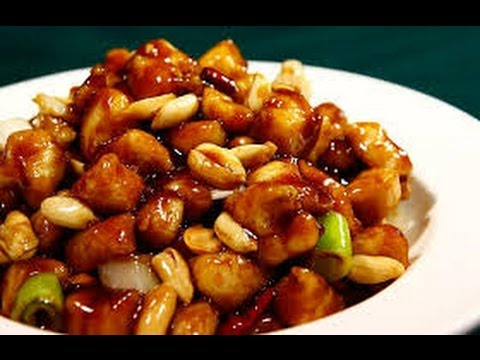 Kung Pao Chicken easy Recipe - Quick Fire Series