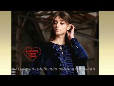 БАРХАТНЫЕ ПЛАТЬЯ 2019❤ ФОТО МОДНЫХ ФАСОНОВ❤ WOMAN'S DRESSES FASHION 2019