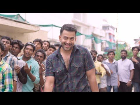 Amar Akbar Anthony Malayalam Movie | Movie Review | Prithviraj | Indrajith | Jayasurya