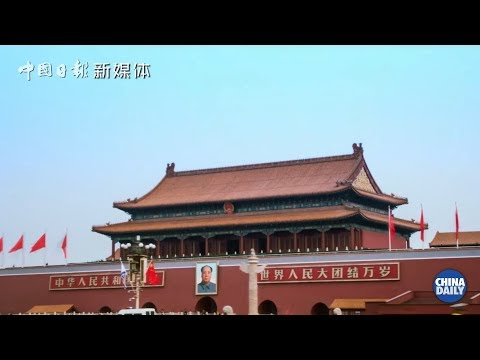Beijing, the national center for politics, culture, innovation and technology