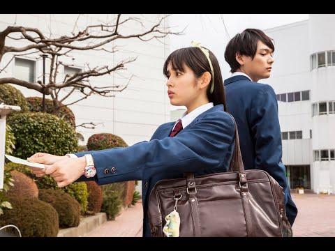 Mischievous Kiss:Love in Tokyo - Episode 1(English Subs)/惡作劇之吻~Love in TOKYO - 第1集(繁體中文字幕)