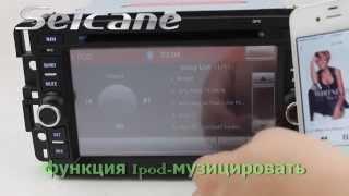 дешево GMC Yukon авторадио GPS навигационная система c DVD MP5 AUX