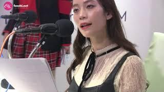 渋谷クロスFM アーティスト応援部 毎週土曜19:00~19:50 http://fonch...