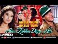 Aisa Zakhm Diya Hai - HD SONG | Aamir khan & Manisha| Akele Hum Akele Tum| 90's Best Love Song