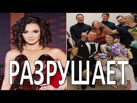 Коварная Бузова разрушает новый брак Тарасова  (17.01.2018)