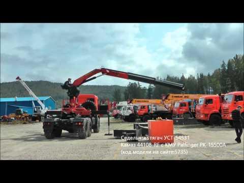 Седельный тягач УСТ-54531 Камаз 44108-RF с КМУ Palfinger РK-15500А Id5735