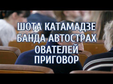 На Урале криминальный авторитет получил срок заочно