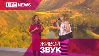 Маргарита Позоян и Арцвик Арутюнян – «Сестра по духу»