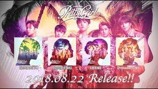 FTISLAND 18th Single「Pretty Girl」 発売日:2018年8月22日 『Pretty ...