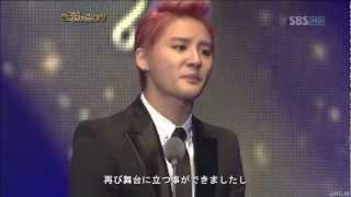 ジュンスがSBSで放送された2012韓国ミュージカルアワードで主演男優賞を...