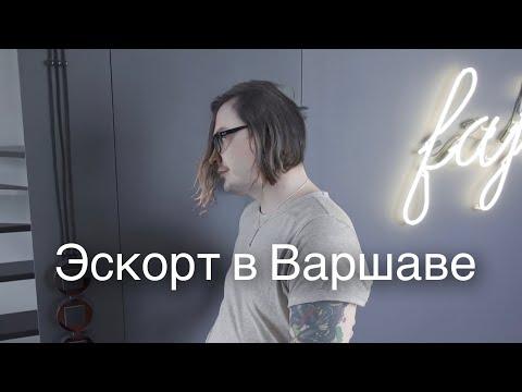 МОЁ ЛИЧНОЕ ДНО. ЭКСПЕРИМЕНТ