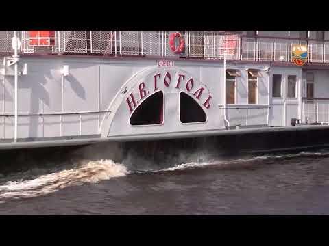 """Колесный пароход """"Н.В.Гоголь""""."""